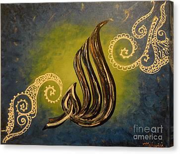 Allah - Peace Canvas Print