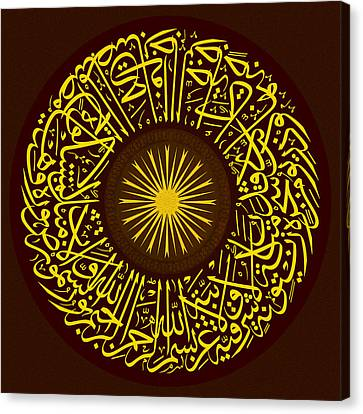 Alnoor-the Light Canvas Print