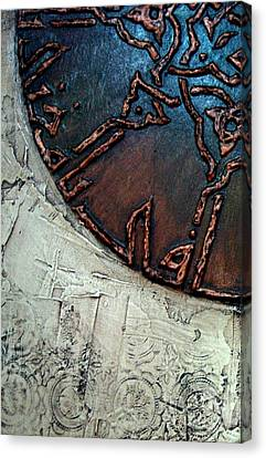 Alshafi Canvas Print by Najeeb Alnasser
