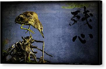 American Bittern With Brush Calligraphy Lingering Mind Canvas Print