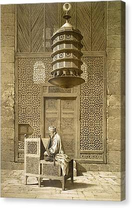 An Imam Reading The Koran In The Mosque Canvas Print