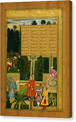 An Old Sufi Laments His Lost Youth Canvas Print by Amir Khusraw Dihlavi