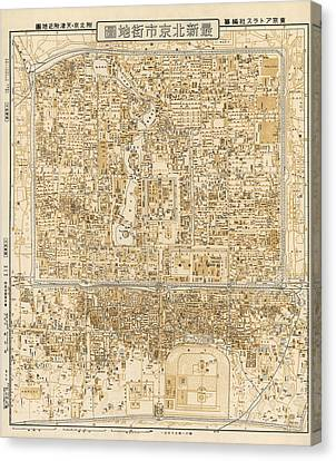 Beijing Canvas Print - Antique Map Of Beijing China - 1938 by Blue Monocle
