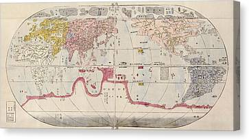 Old Canvas Print - Antique Map Of The World By Sekisui Nagakubo - Circa 1785 by Blue Monocle