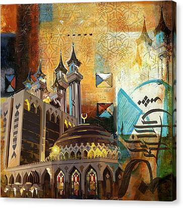 Ar Rehman Islamic Center Canvas Print by Corporate Art Task Force