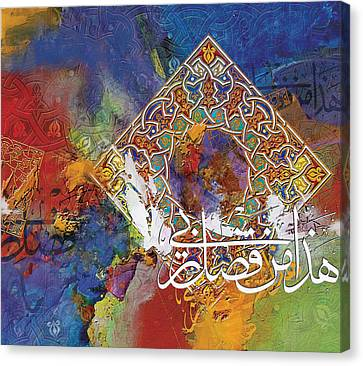 Arabesque 11b Canvas Print by Shah Nawaz