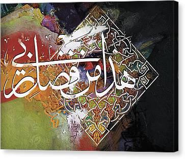 Motif One Canvas Print - Arabesque 11c by Shah Nawaz