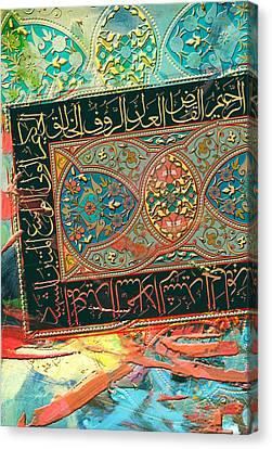 Motif One Canvas Print - Arabesque 16c by Shah Nawaz
