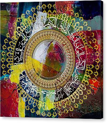 Muslims Canvas Print - Arabesque 20 by Shah Nawaz