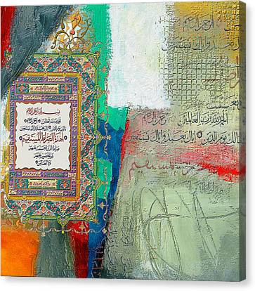 Motif One Canvas Print - Arabesque 23 by Shah Nawaz