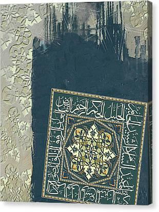 Motif One Canvas Print - Arabesque 24e by Shah Nawaz