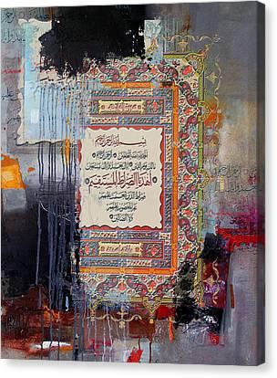 Motif One Canvas Print - Arabesque 25 by Shah Nawaz