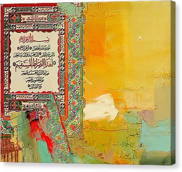 Motif One Canvas Print - Arabesque 26b by Shah Nawaz