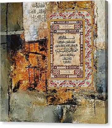 Motif One Canvas Print - Arabesque 27 by Shah Nawaz