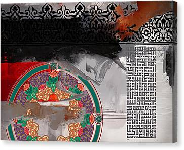 Arabesque 3 Canvas Print by Shah Nawaz