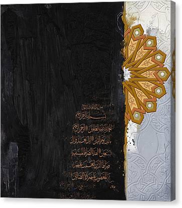 Motif One Canvas Print - Arabesque 5b by Shah Nawaz