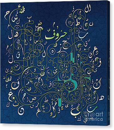 Arabic Alphabet Sprouts Canvas Print by Bedros Awak