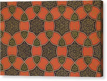 Arabic Decorative Design Canvas Print by Emile Prisse dAvennes