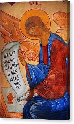 Archangel Gabriel Canvas Print by Jenny Rainbow