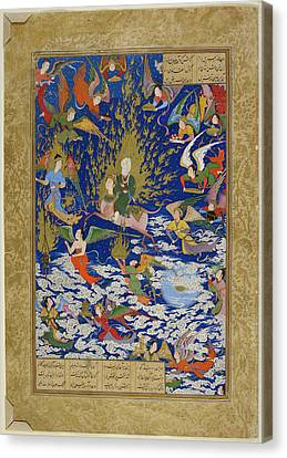 Ascent Of The Prophet Mohammed Canvas Print by British Library