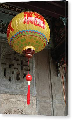 Hand Crafted Canvas Print - Asia, Vietnam Colorful Paper Lantern by Kevin Oke