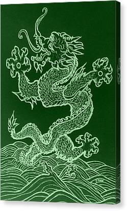 Asian Dragon In Green Canvas Print