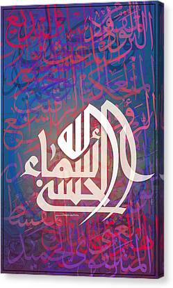 Asmaul Husna-the Beautiful Names Of God Canvas Print
