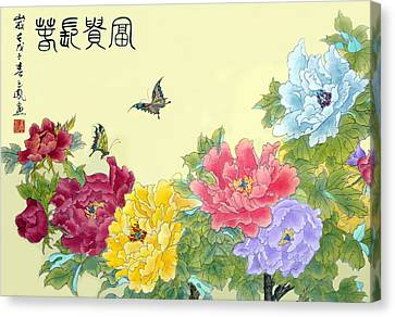 Canvas Print featuring the photograph Auspicious Spring by Yufeng Wang