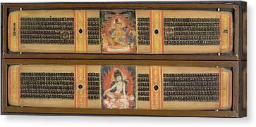 Bodhisattva Canvas Print - Avalokitesvara And Maitreya by British Library