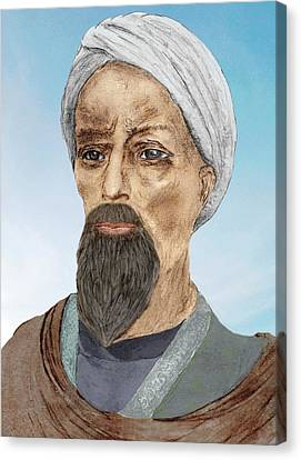 Avicenna Canvas Print by Sheila Terry