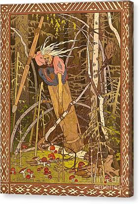 Baba Yaga Canvas Print by Pg Reproductions