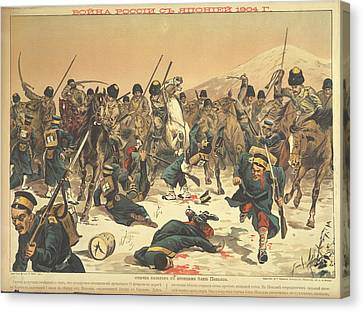 Battle At Pen'ian Canvas Print by British Library