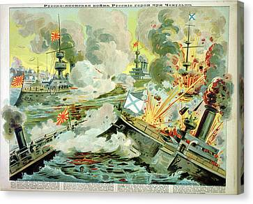Battle Of Chemulpo Canvas Print by British Library