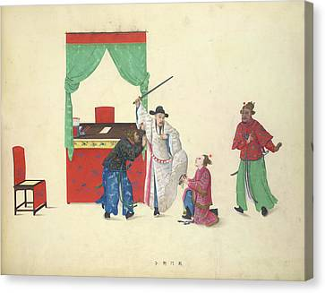 Beheading His Own Son Canvas Print by British Library