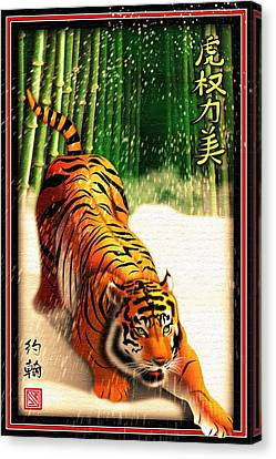 Bengal Tiger In Snow Storm  Canvas Print by John Wills