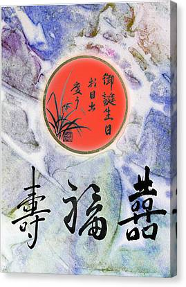 Birthday Wishes Doublehappiness Fortune Longevity Canvas Print