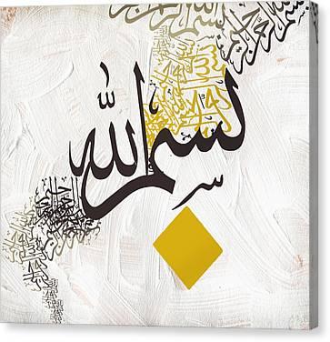 Dubai Gallery Canvas Print - Bismillah 18d by Shah Nawaz