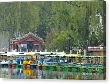 Boats In A Park, Beijing Canvas Print by John Shaw