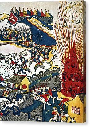 Boxer Rebellion, 1899-1900 Canvas Print