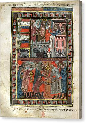 Brother Haggadah Canvas Print by British Library