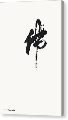 Buddha Calligraphy Canvas Print by Nadja Van Ghelue