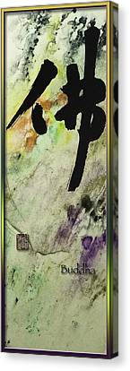 Buddha Ink Brush Calligraphy Canvas Print by Peter v Quenter