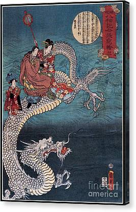 Buddha Riding On Sea Dragon, 1860 Canvas Print