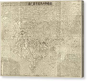 Sacred Artwork Canvas Print - Buddhist World Map by Library Of Congress, Geography And Map Division