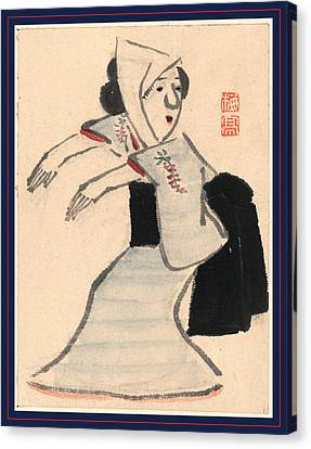 Caricature Of A Woman Dancing, Ki Between 1755 And 1810 Canvas Print
