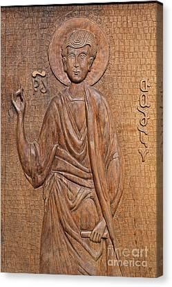Carved Wooden Door At The Tsminda Sameba Cathedral Tbilisi Canvas Print by Robert Preston