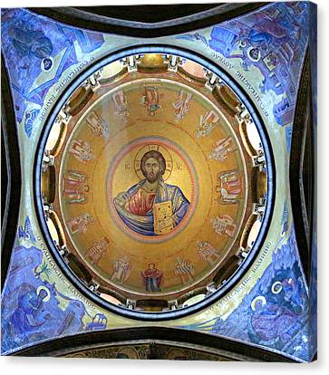 Catholicon No. 2 Canvas Print