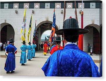 Ceremonial Changing Of The Guard Canvas Print by Michael Runkel