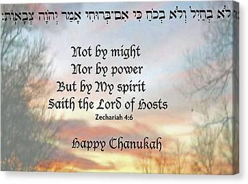 Chanukah Zech 4-6 Canvas Print