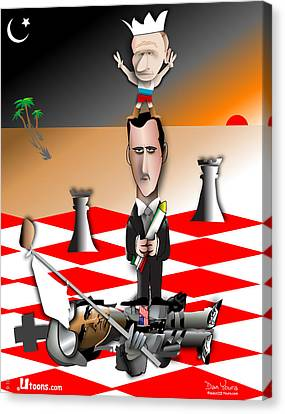 Checkmate Canvas Print by Dan Youra